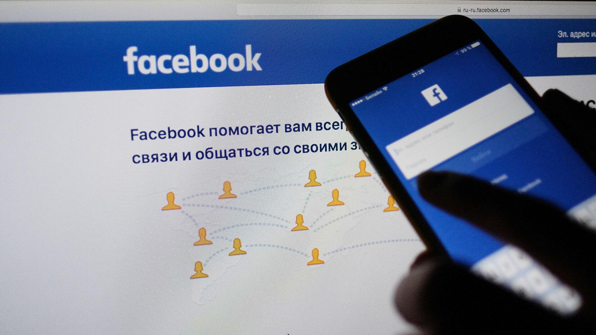 Москвоски суд казнио Гугл и Фејсбук
