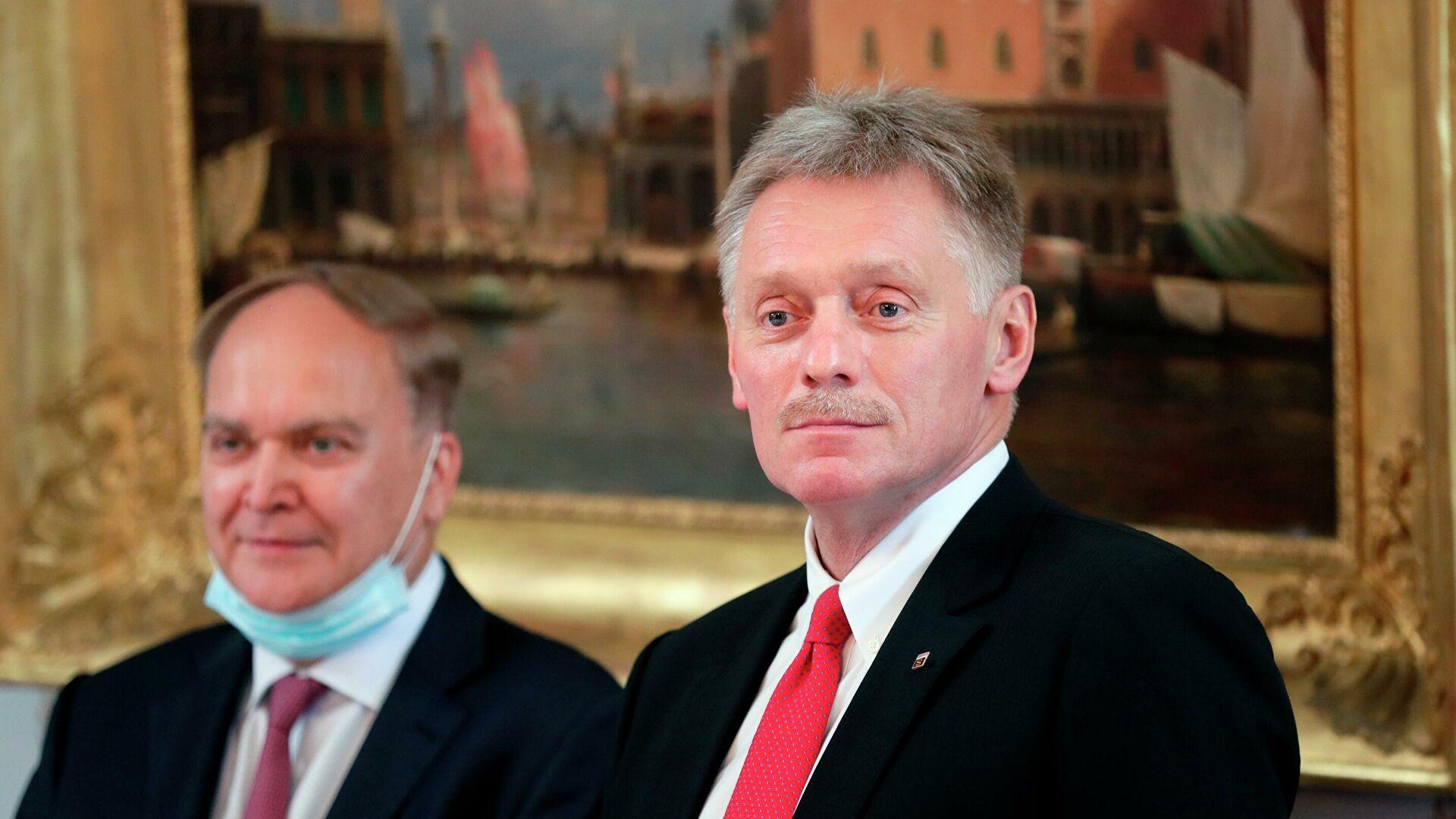 Песков: Нема разлога за изузеће САД-а са руске листе непријатељских земаља