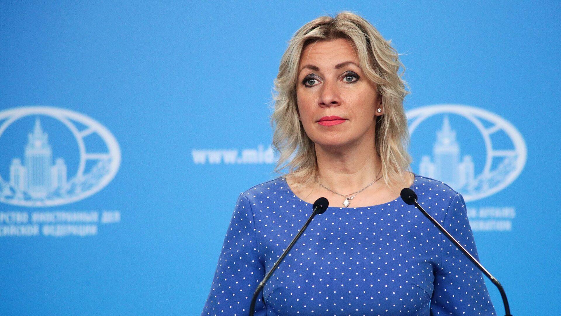Захарова: На санкције САД увек је следио реципрочни одговор