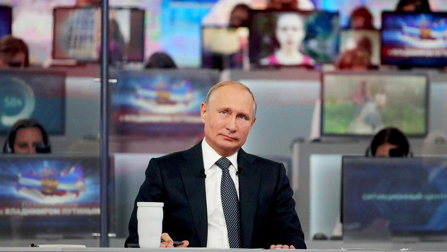 """""""Директна линија са Владимиром Путином"""""""