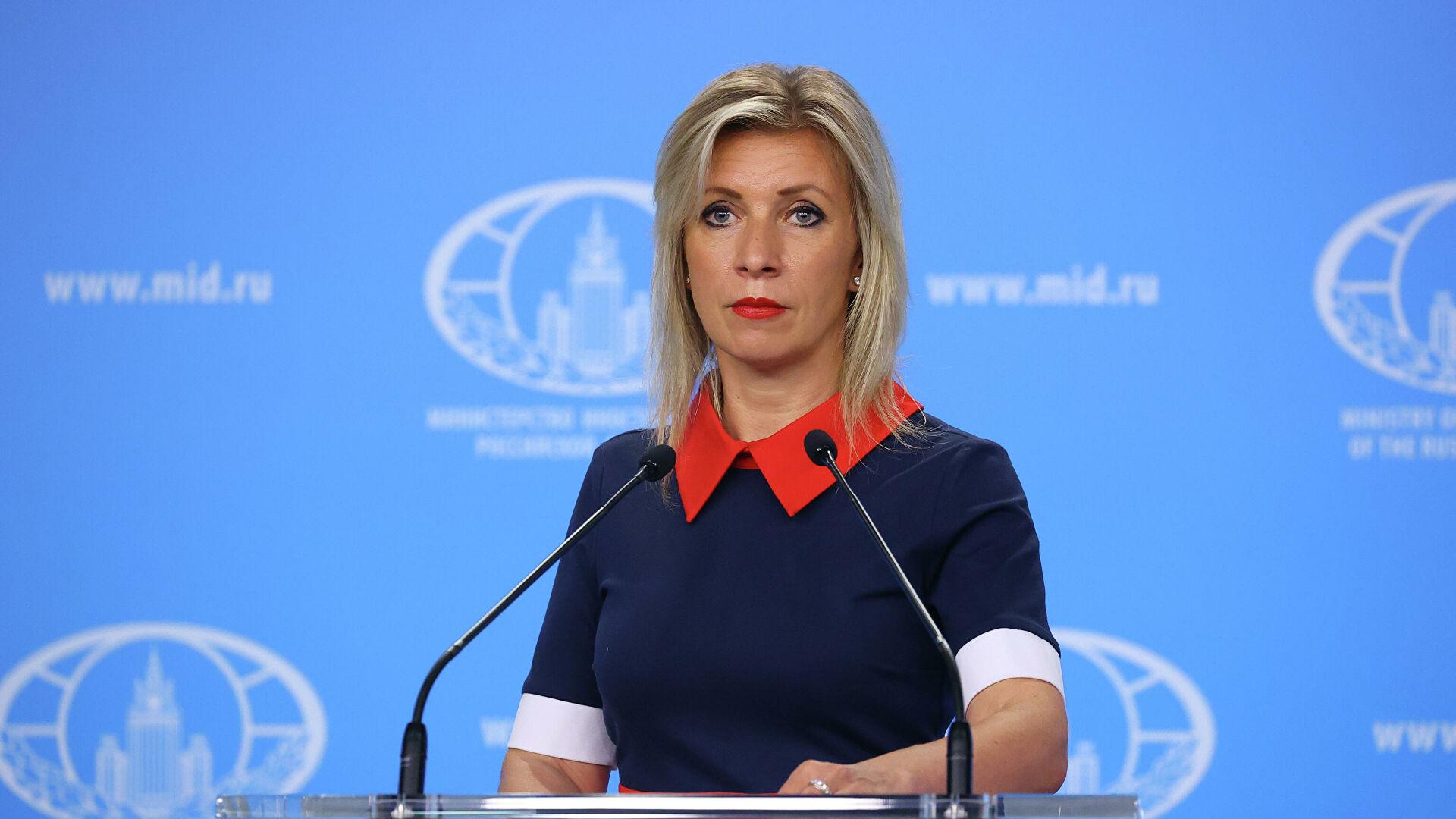 """Захарова: Русија """"одлуку"""" Инцка доживљава као отворени напад на суверенитет БиХ"""