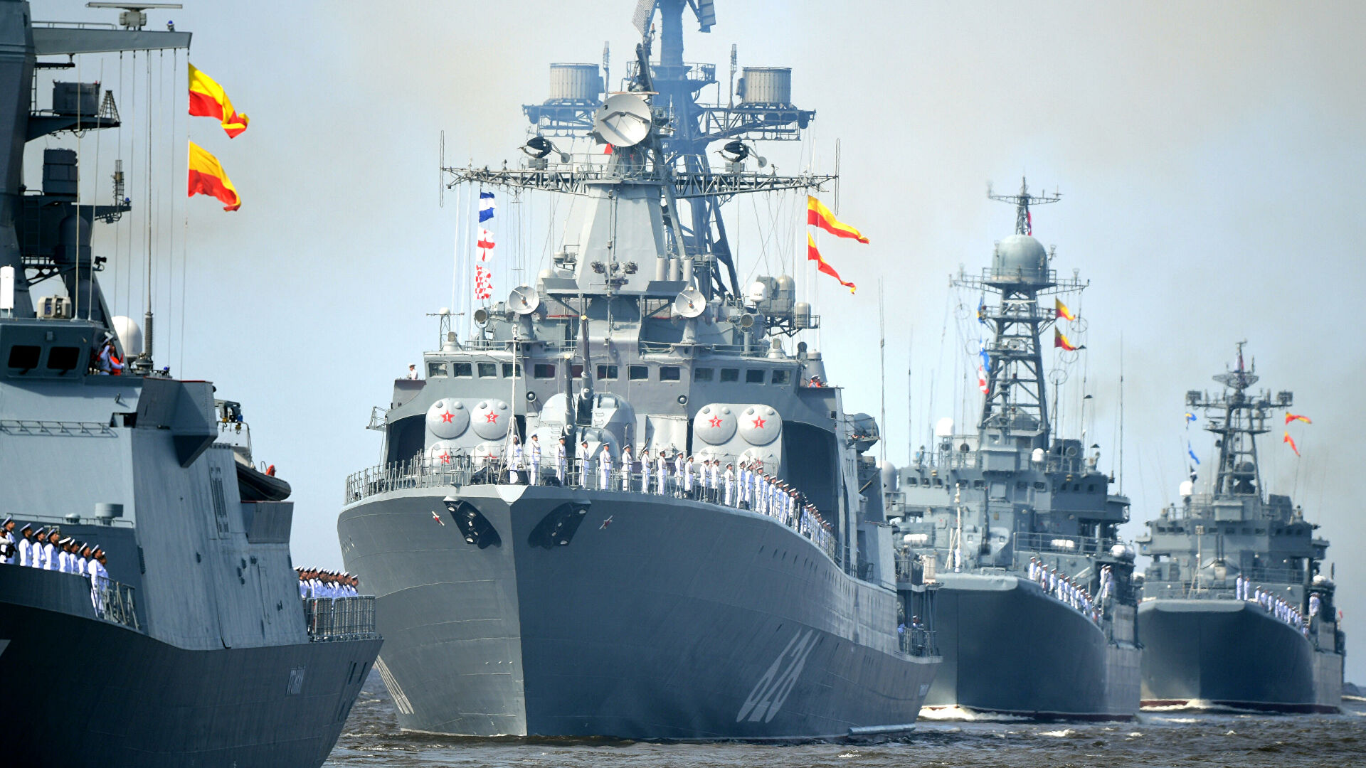 Дан Војно-поморске флоте Руске Федерације