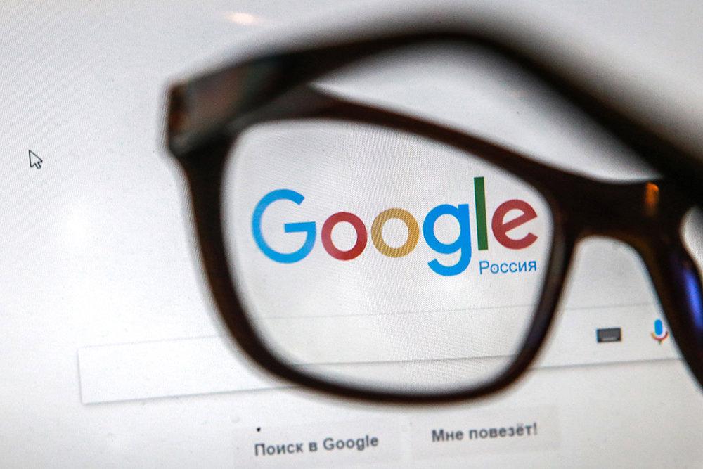 """Sud u Moskvi kaznio """"Gugl"""" sa tri miliona rubalja"""