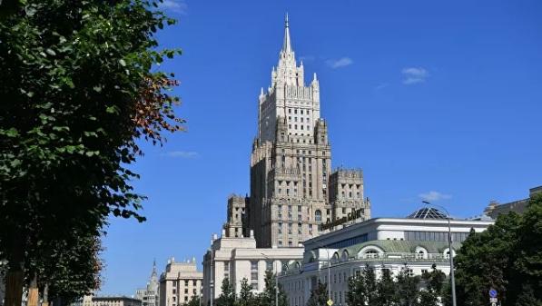 Москва: Где је Црно море, а где су САД?