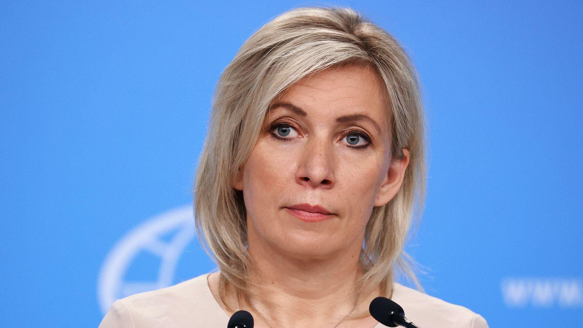 Захарова: Саопштења Кијева о могућем распоређивању ПВО система САД у Украјини провокациона и не одговарају интересима народа