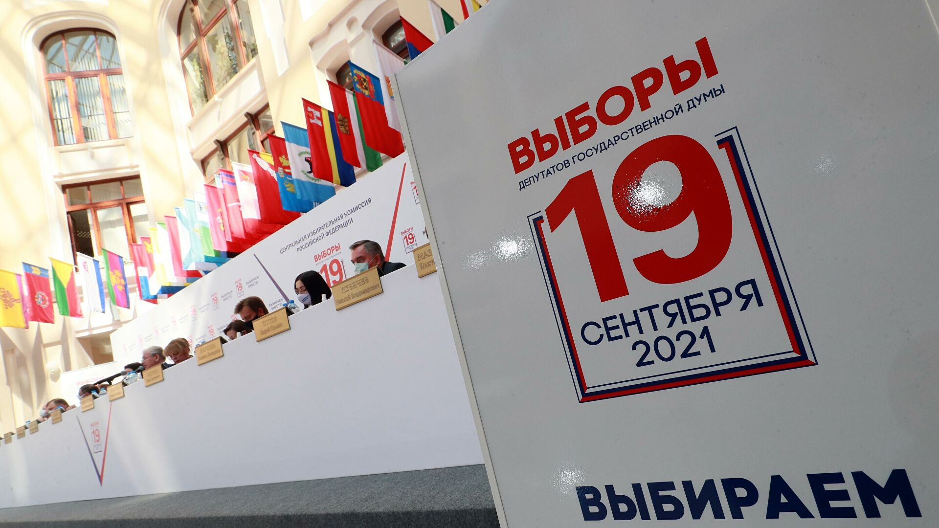 Масовни хакерски напади из различитих делова света на систем електронског гласања у Русији