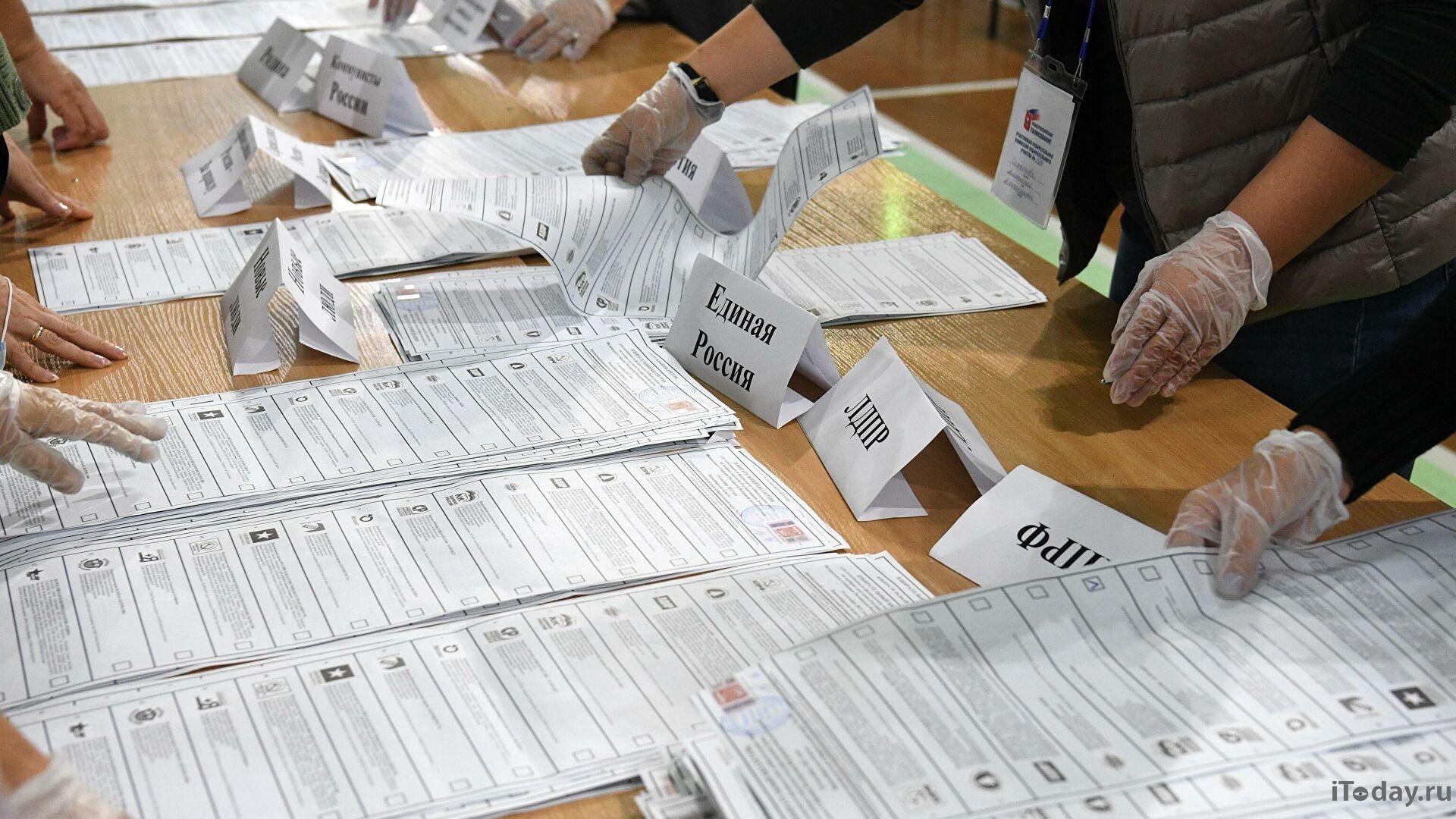 """""""Jedinstvena Rusija"""" dobila skoro 50% glasova za Državnu dumu"""