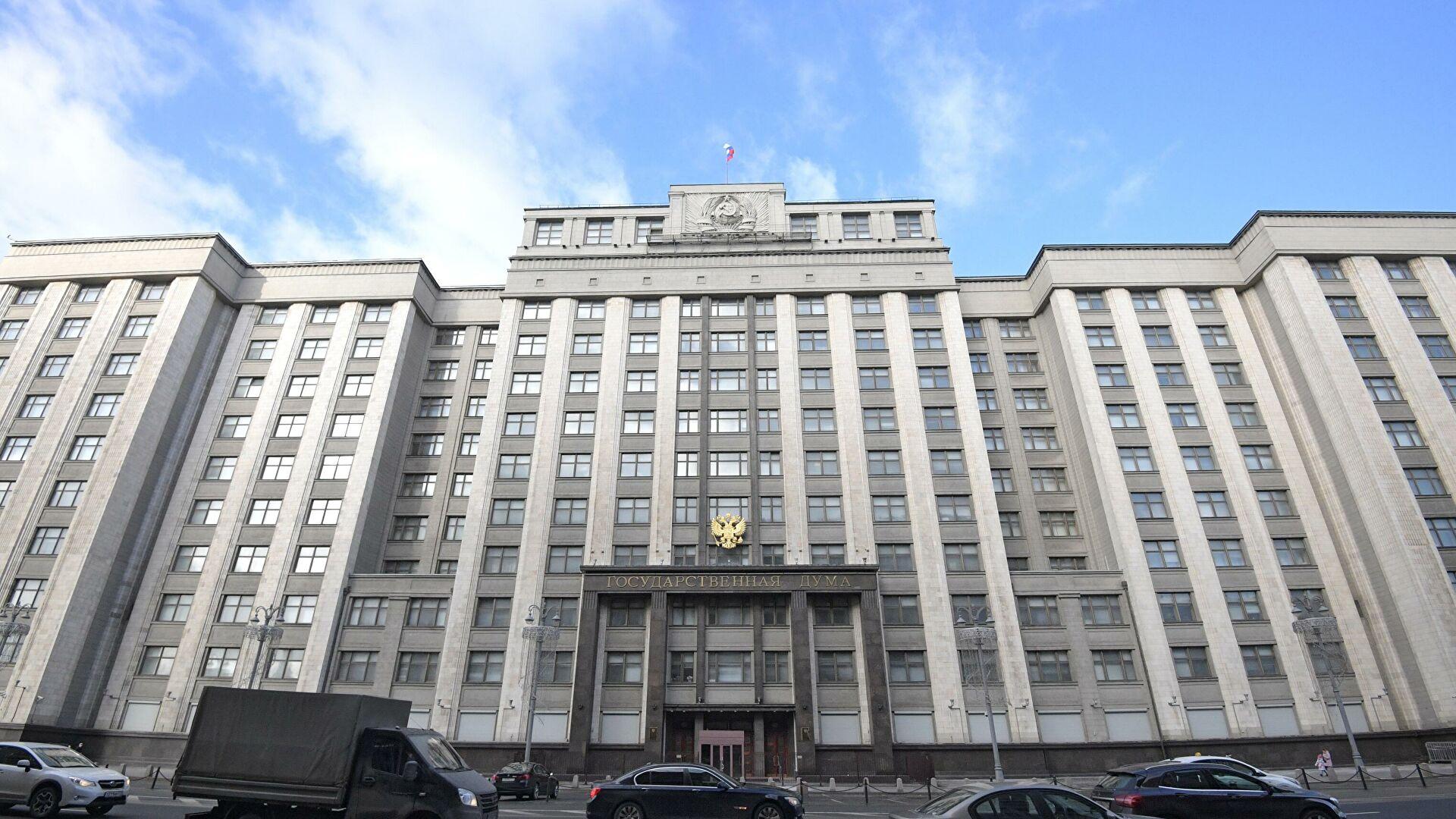"""""""Јединственена Русија"""" ће у новом сазиву Државне думе имати 324 посланика од 450"""
