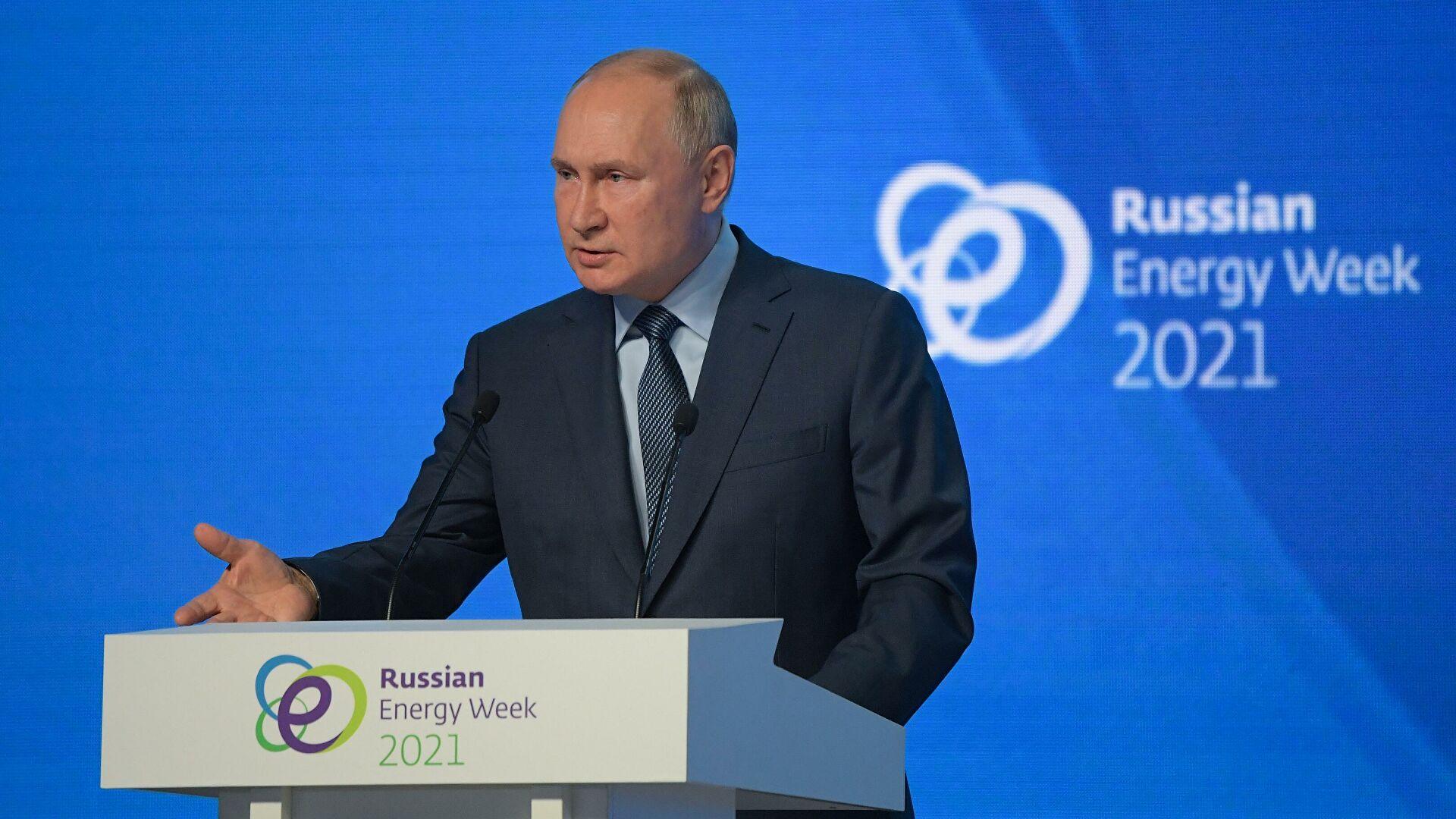 Путин: Русија се није повукла из безбедносних уговора, а САД показују прстом на нас како би се ослободиле одговорности