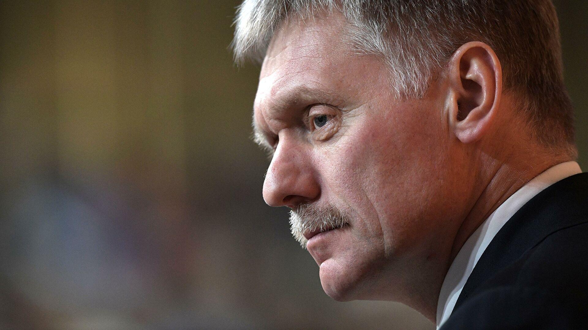 Peskov: Rusija je jaka država koja traži partnere u EU i ne predstavlja nikakvu opasnost za nikoga