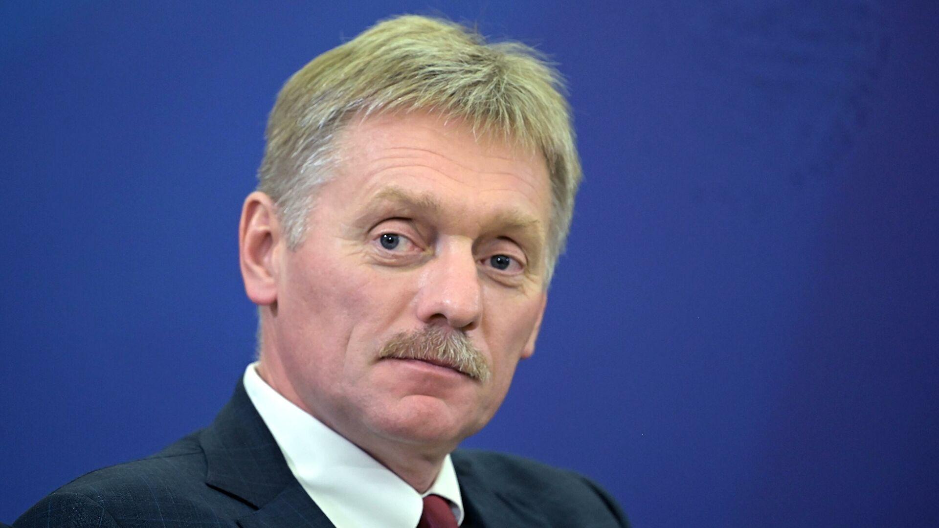 Песков: Русија ће се штити од ревизије основних вредности