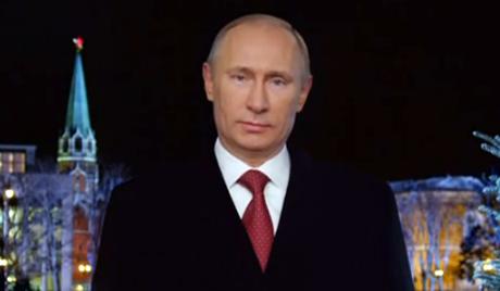 Новогодишње обраћање председника Владимира Путина грађанима Русије