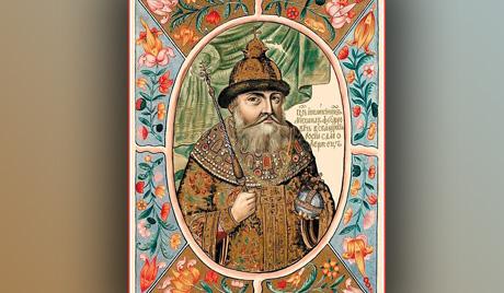 Русија обележава 400. годишњицу царске династије