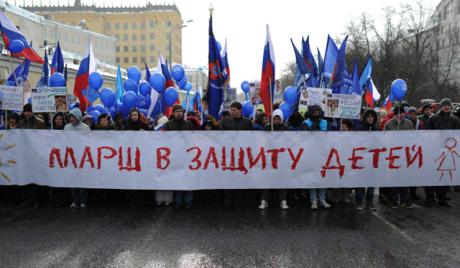 Московљани марширали ради заштите деце