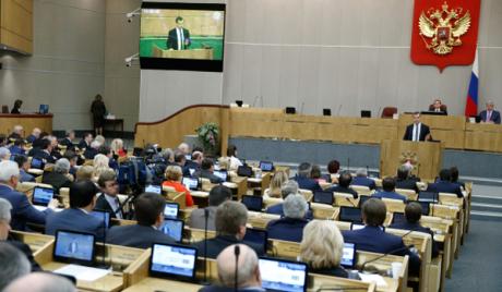 Медведев: Кипарска криза није нанела штету Русији