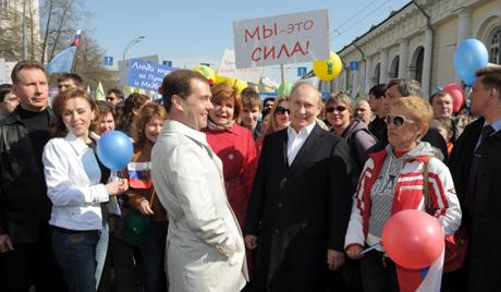 Путин неће учествовати у првомајској манифестацији