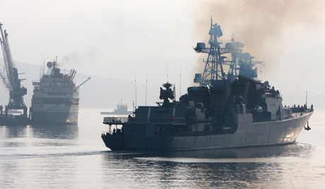 Дан Тихоокеанске флоте