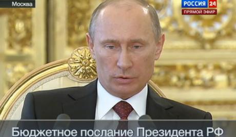 Путин презентовао посланицу о буџетској политици