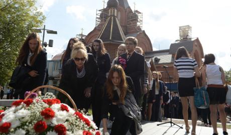 Русија памти жртве терористичких аката