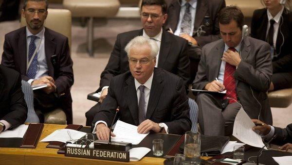 Чуркин у СБ УН: Екстремисти у Украјини морају бити застављени
