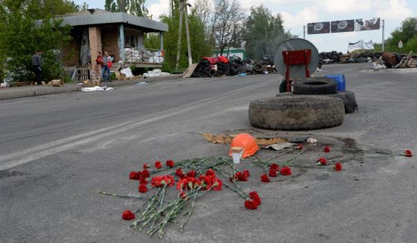 Русија позива УН и ОЕБС да организују преговоре у Украјини