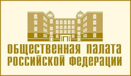 РФ упућује молбу УН за отварање хуманитарног коридора у Украјини