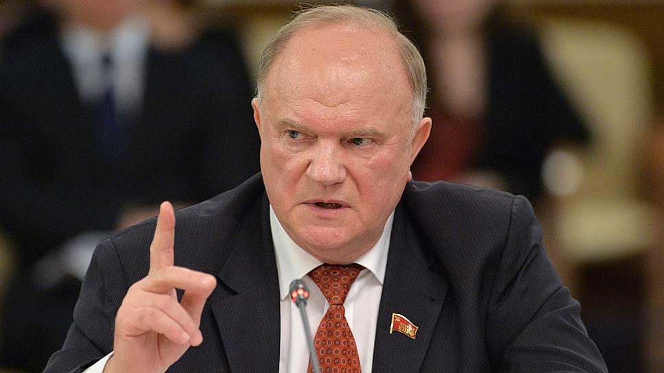 Зјуганов: Узрок мржње ЕУ према Русији је подела на католичанство и православље
