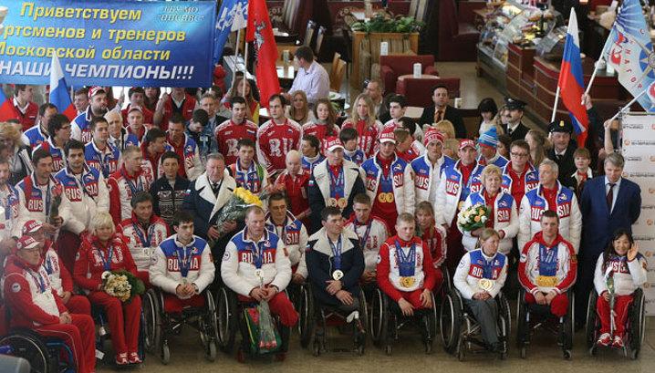 Одлука о учешћу руске репрезентације на Параолимпијади 2018. године у септембру