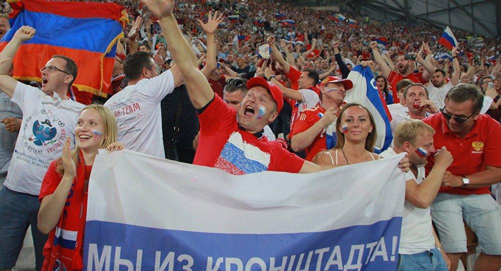 """Otvaranje """"Ruskog doma navijača 2018"""