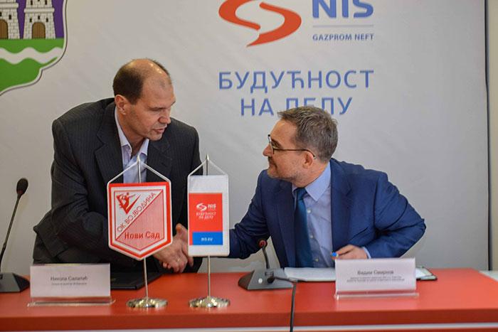 Подршка НИС-а Одбојкашком клубу Војводина