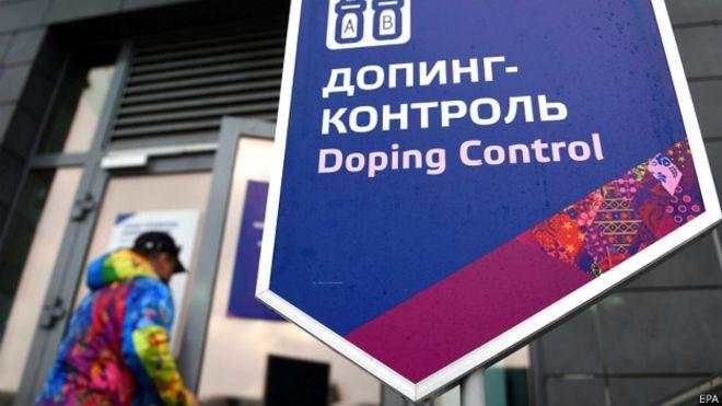 Истражни комитет Русије је сакупио додатне доказе којима се негирају наводи бившег руководиоца антидопинг