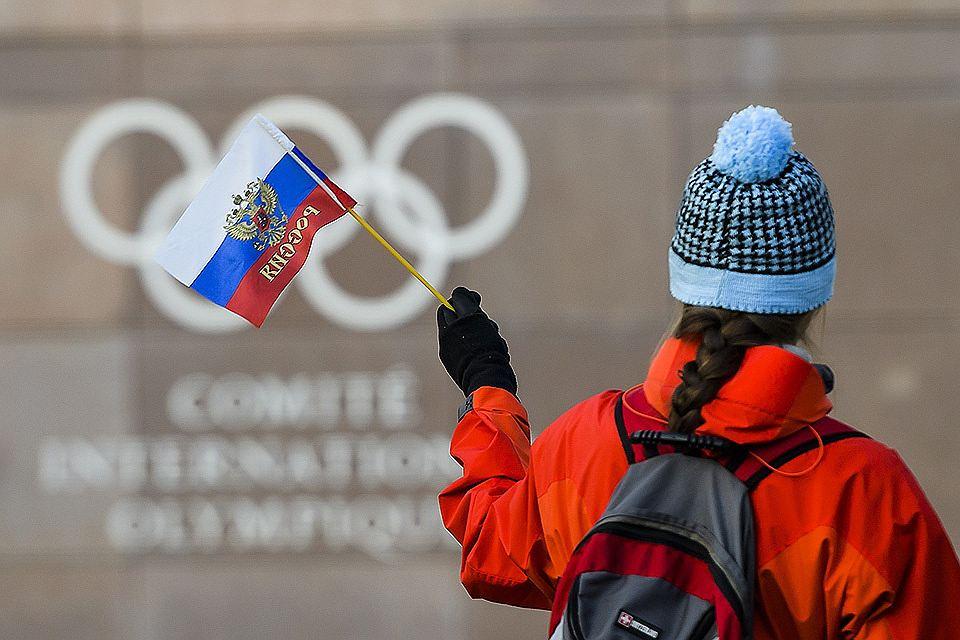 Застава Русије забрањена и на трибинама током Олимпијаде