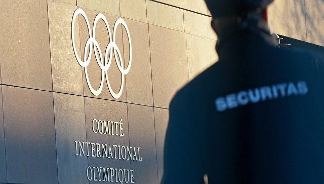 МОК објавио списак критеријума за руске спортисте