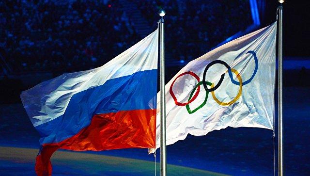 Федерални суд у Швајцарској одбацио тужбу шест руских спортиста против МОК-а