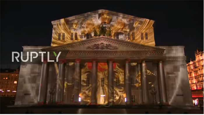 Бољшој театар у светлима Светског првенства