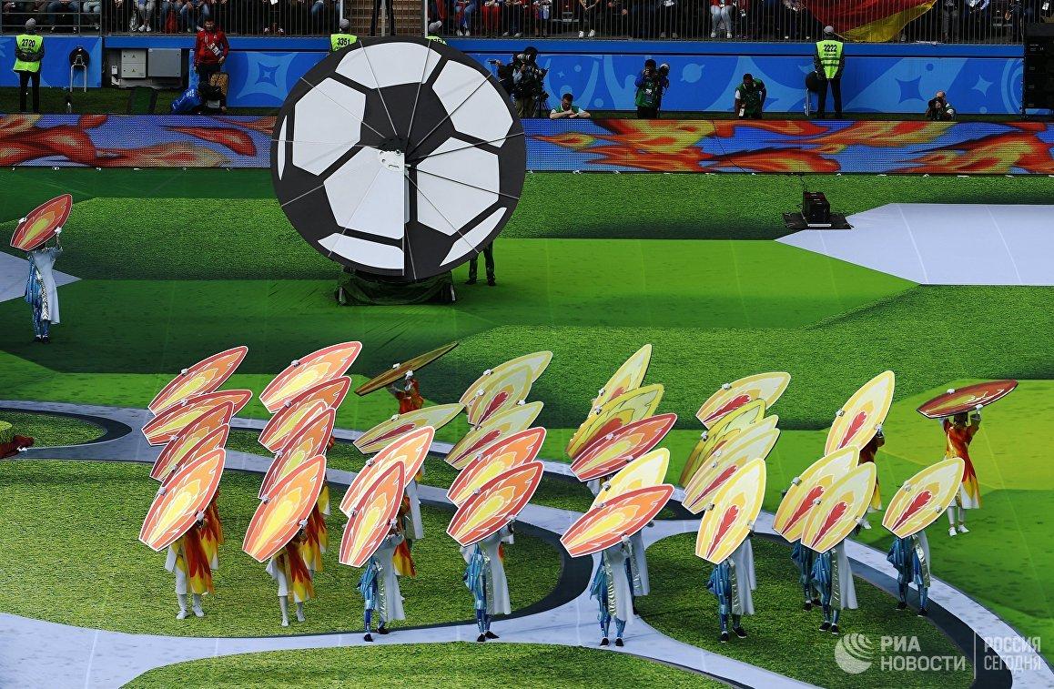 Свечано отварoeно Светско првенствo у фудбалу