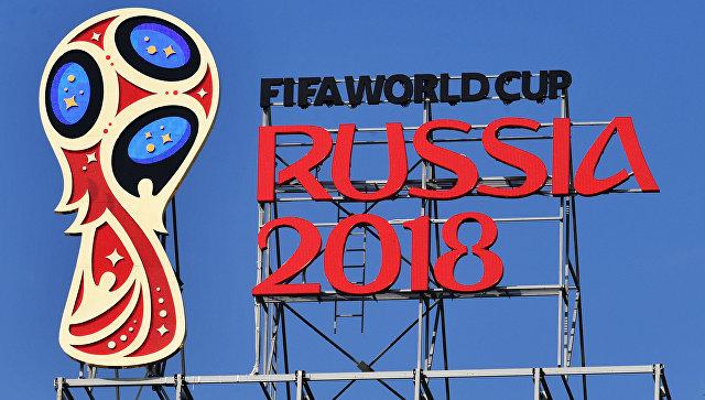 FIFA pokrenula postupak protiv Kokeze, Krstajića i Lihtštajnera