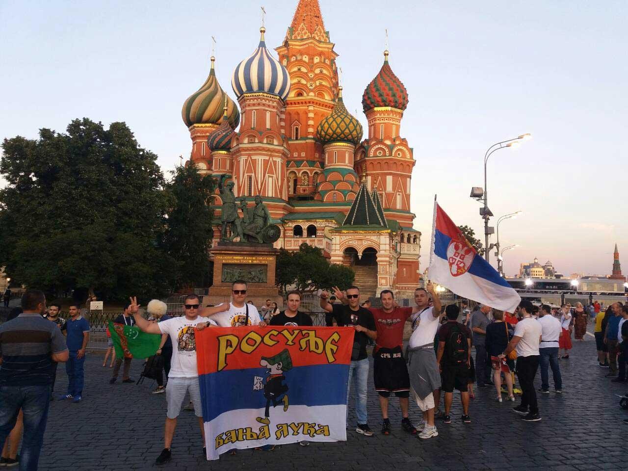 Навијачи Србије пред меч са Бразилом
