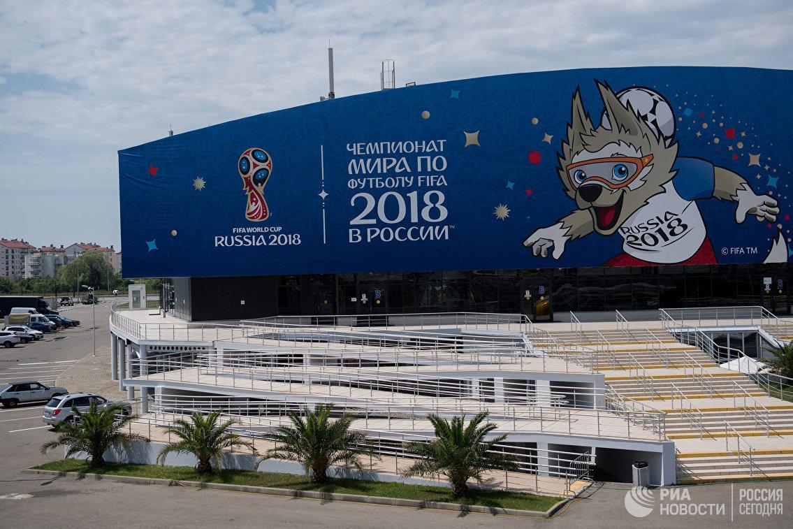 ФИФА казнила Руски фудбалски савез