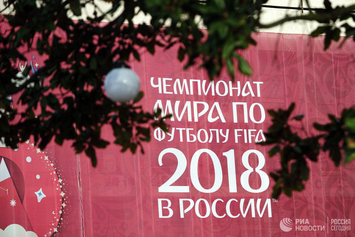 Инфантино: Светско првенство у Русији најбоље у историји