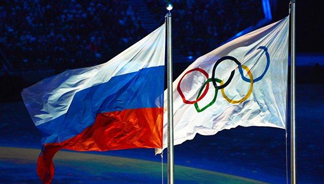 """MOK: Reč """"Rusija"""" se neće naći u istorijskim knjigama o Olimpijadi iz 2018. godine"""