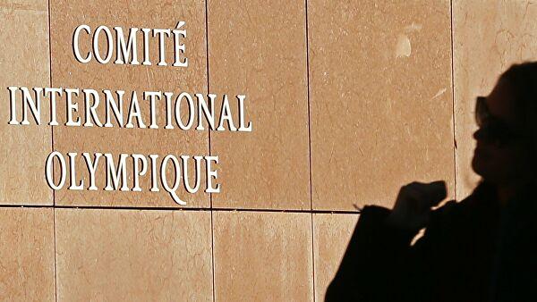 """МОК осудио оптужио власти за """"манипулисање подацима"""" московске антидопинг лабораторије"""