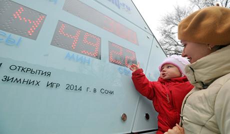 Русија одбројава секунде до почетка Олимпијаде у Сочију