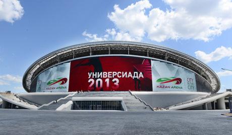 """Стадион """"Казањ Арена"""" – најбезбеднији на свету"""