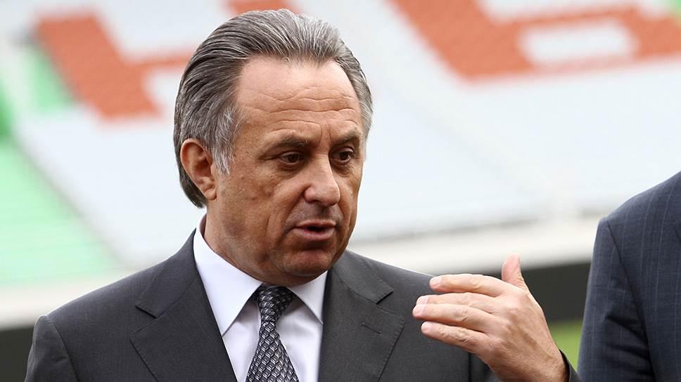 Фифа покренула истрагу против председника Фудбалског савеза Русије