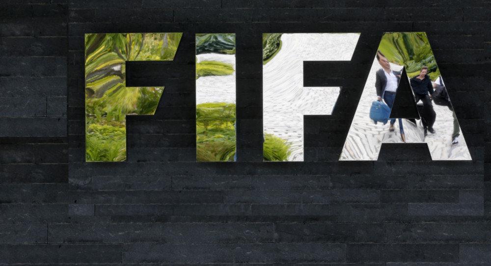 Фифа: Светско првенство са 48 учесника од 2026. године