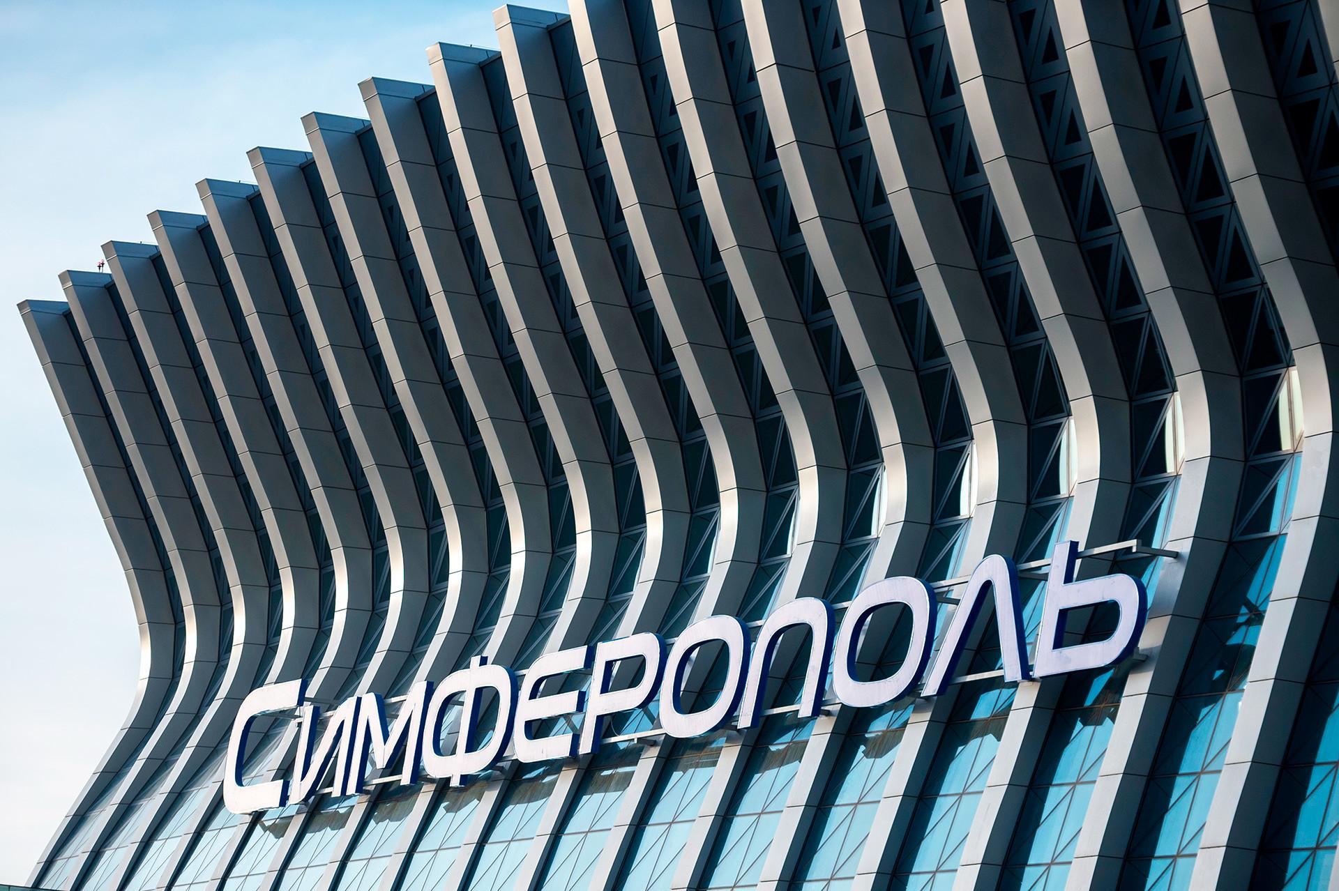 На Криму отворен највећи и најлепши аеродром на југа Русије