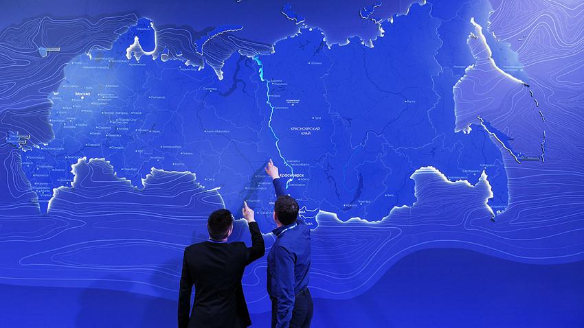 Колико је Русија заиста велика?