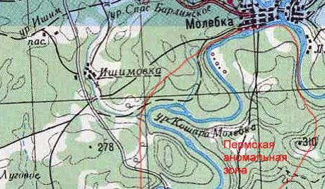 Najstrašnija mesta Rusije