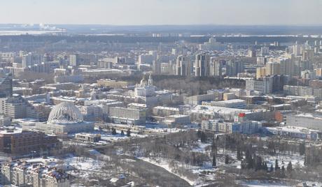 У срцу Урала